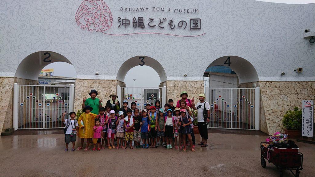 沖縄こどもの国、ワンダーミュージアム